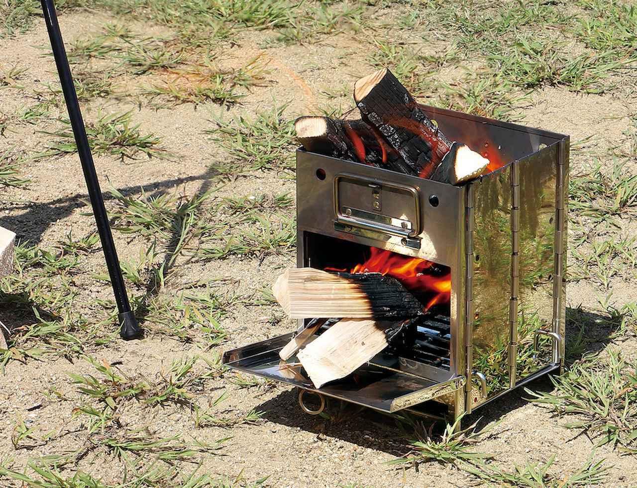 画像: 【注目リリース】焚き火も調理も楽しめるOUTDOOR MAN(アウトドアマン)の多技能ギア「FLAME BOX」が12月15日(火)より発売開始! - ハピキャン(HAPPY CAMPER)