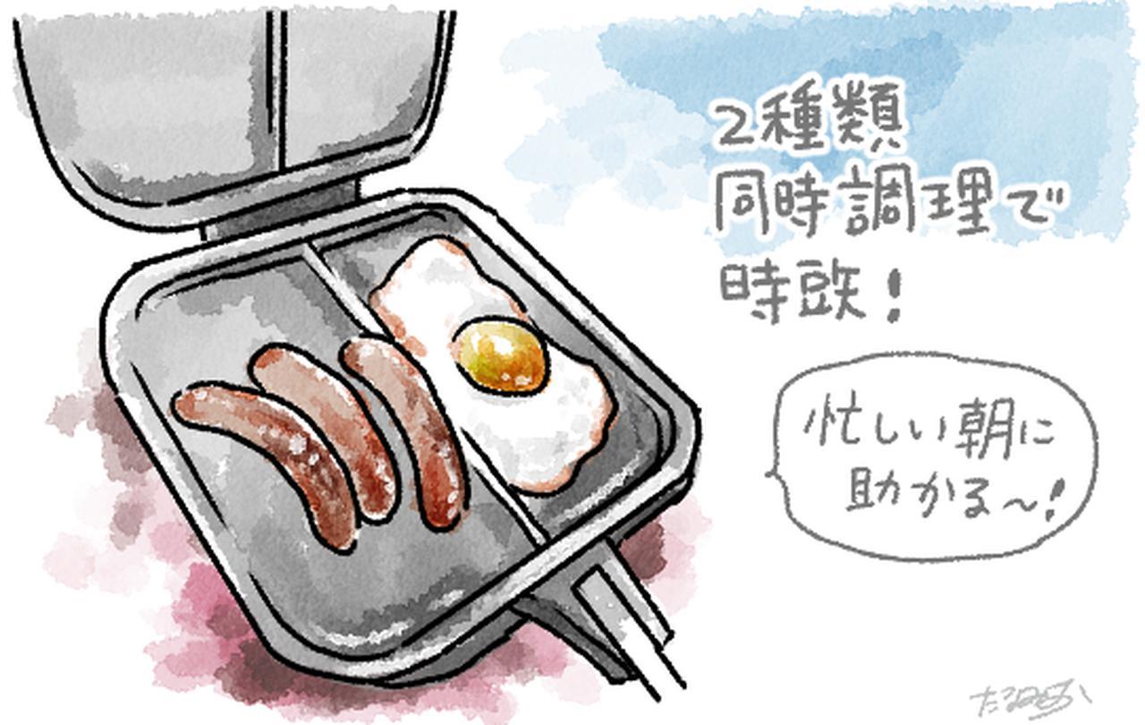 画像: 包丁いらず!便利なダブルタイプのホットサンドメーカー