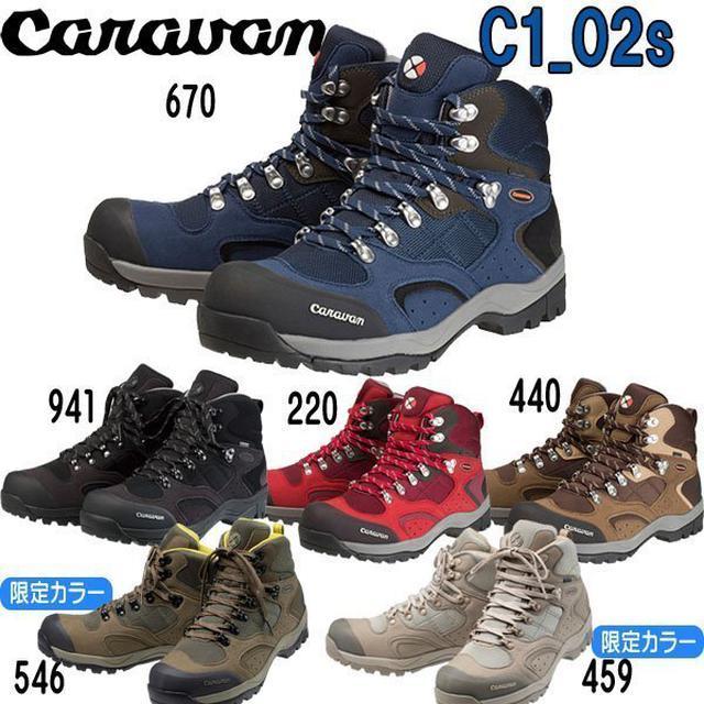 画像5: トレッキングシューズとはいったい? 正しい選び方とおすすめ登山靴5選をご紹介!