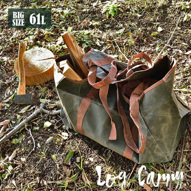 画像5: 「薪バッグ」があれば薪の持ち運びが簡単に!  DOD・ロゴスなどのおすすめ5選を紹介