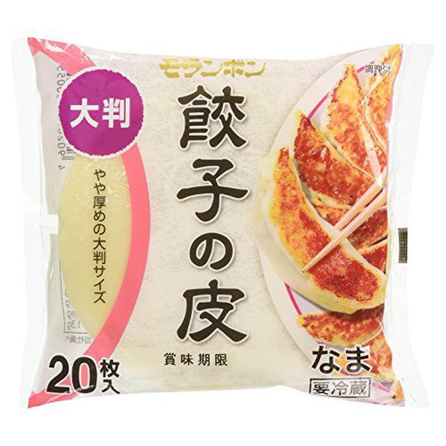画像3: ホットサンドメーカーで作る人気スイーツレシピ3選 アップルパイや餃子チョコパイなど!