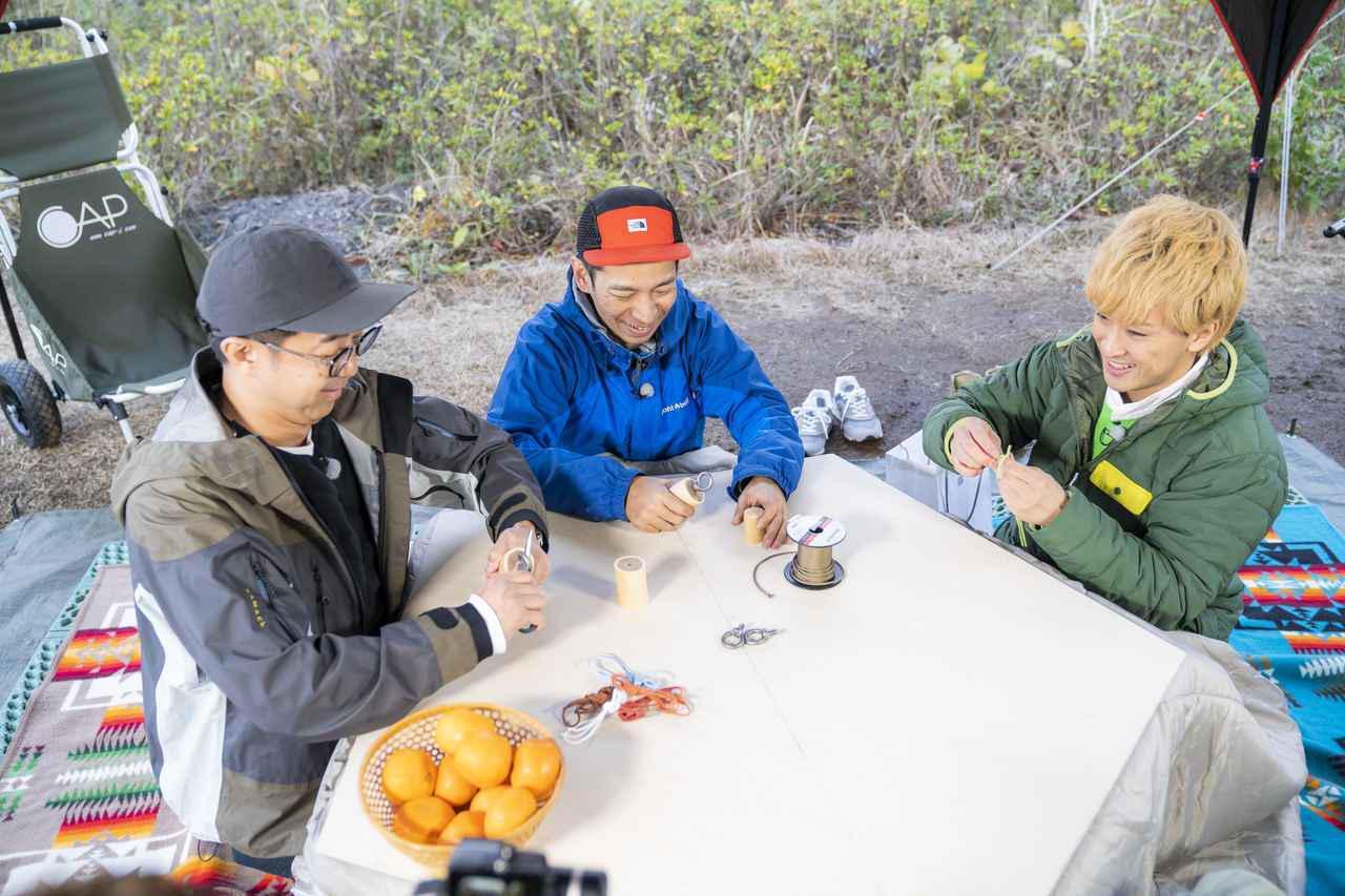 画像2: 【おぎやはぎのハピキャン】コタツやロッキングチェアをDIY! タケトさんと楽しむこだわりのDIYキャンプ 〜後編〜 - ハピキャン(HAPPY CAMPER)