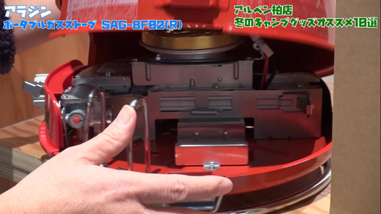画像2: 出典:「ハピキャンチャンネル」by YouTube