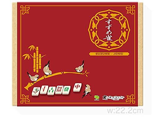 画像2: 【犯人は踊る】推理ボードゲームが大人気! 「犯人は踊る」のルールや遊び方を解説! キャンプにぴったり
