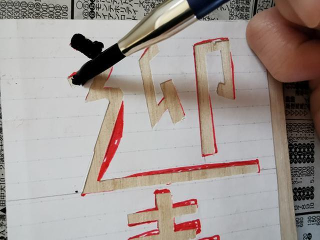 画像: 手順4.絵具でステンシル作業 (筆者撮影)