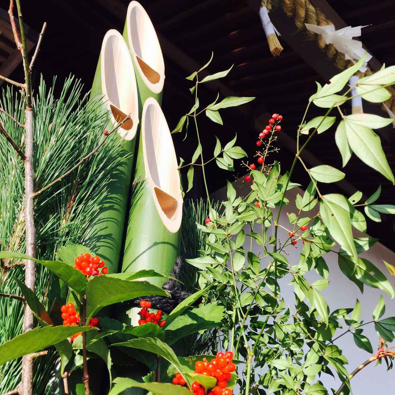 画像: 諸説ありますが…門松を飾るのは12月13日〜28日!外すのは1月7日または1月15日が有力!