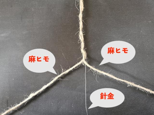 画像: 手順4.切った針金を伸ばし麻ヒモを螺旋状に巻いていく (筆者撮影)