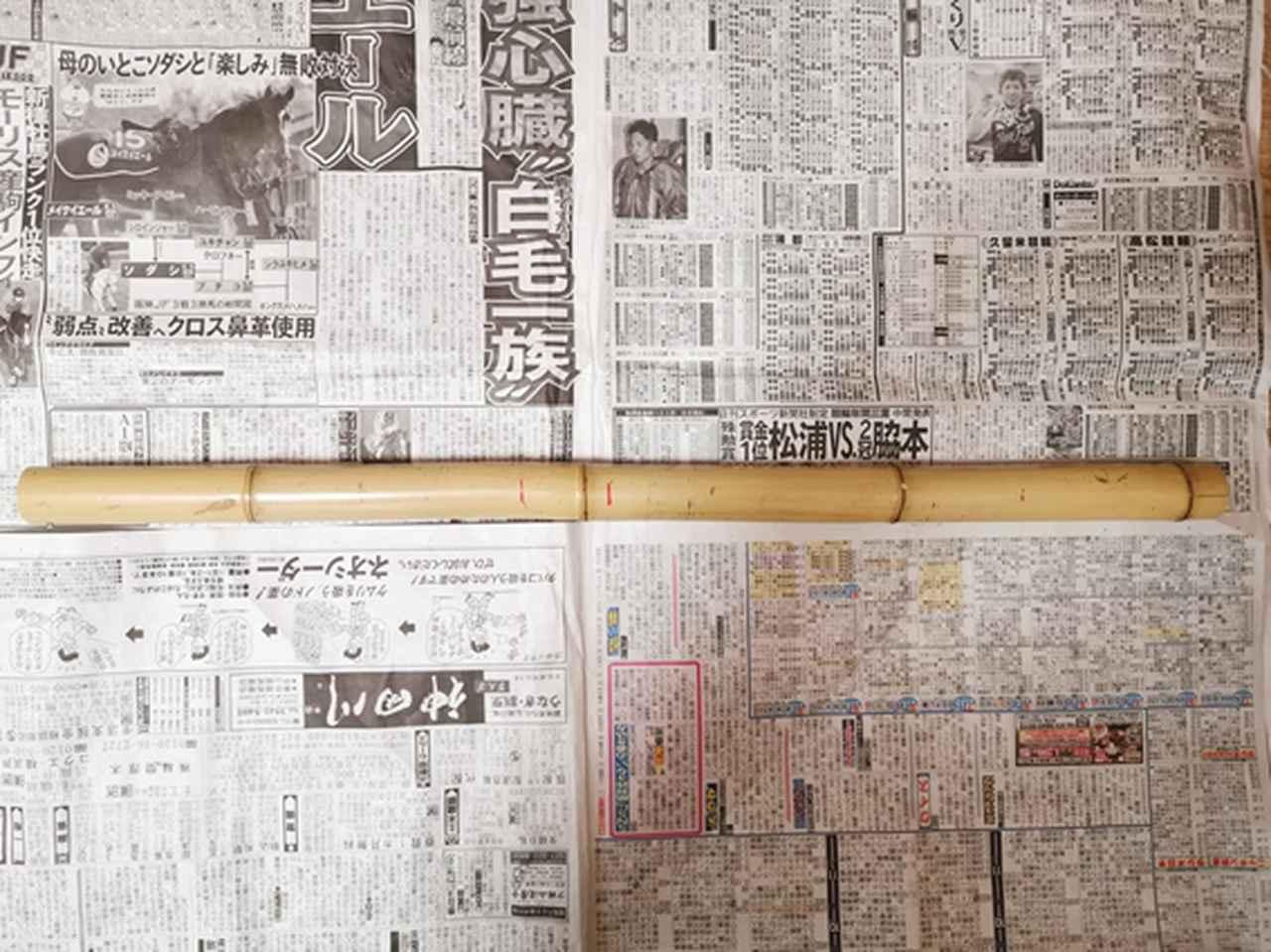 画像: 1本めの竹70cmを30cmと35cmにカットします。もう1本の竹70cmからは40cmのサイズをとります (筆者撮影)