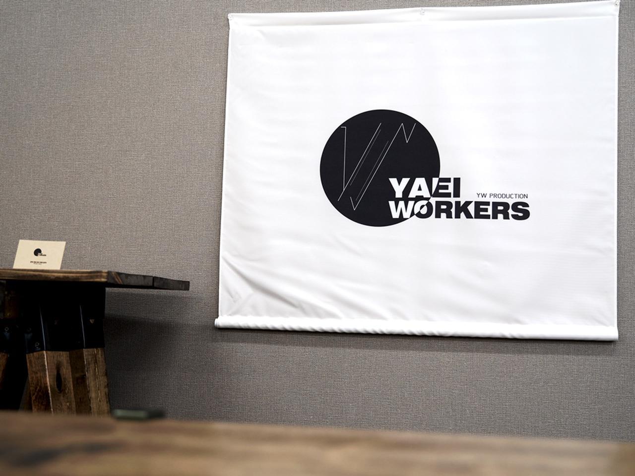 画像4: (YaeiWorkers撮影)
