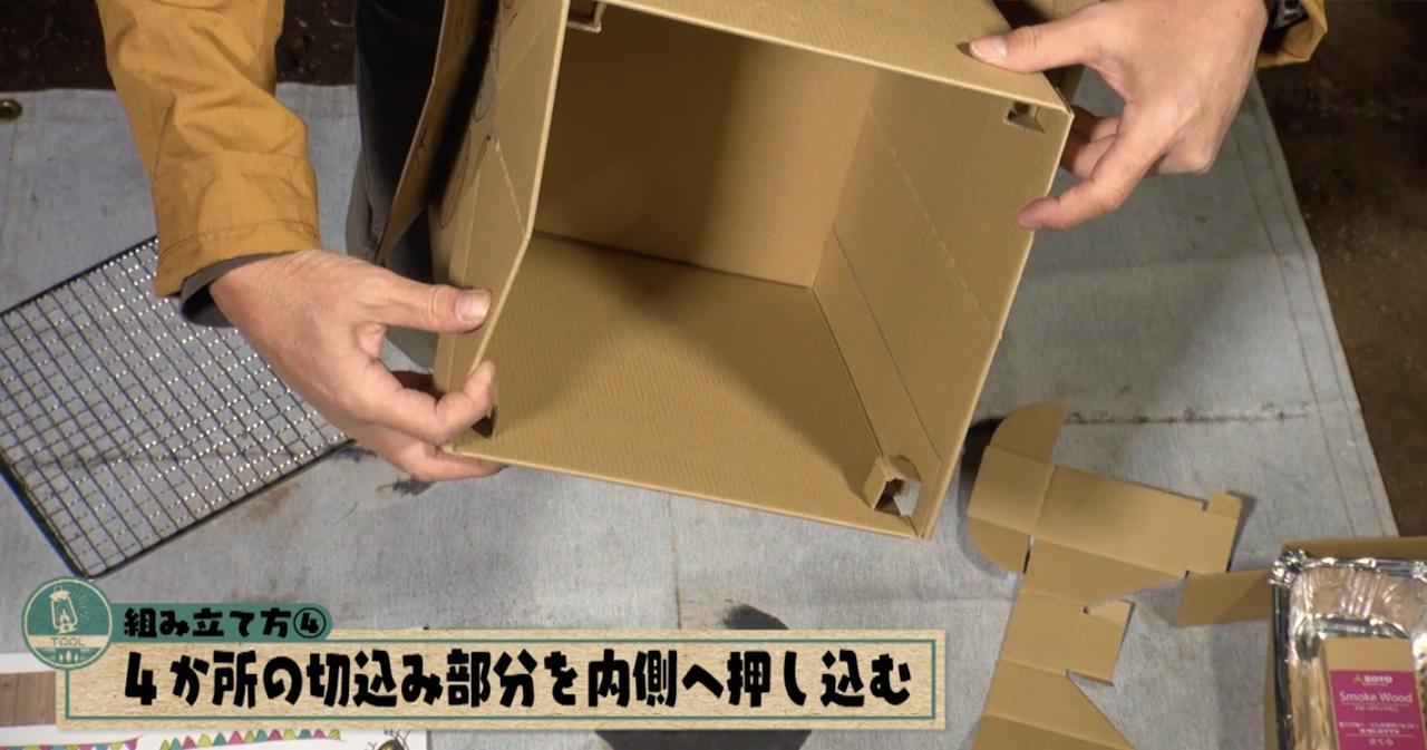 画像4: 出典:YouTube「ハピキャンチャンネル」