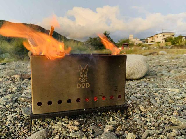 画像: 筆者愛用の焚き火台! DODの「ぷちもえファイヤー」はコンパクトでソロキャンプにおすすめ - ハピキャン(HAPPY CAMPER)