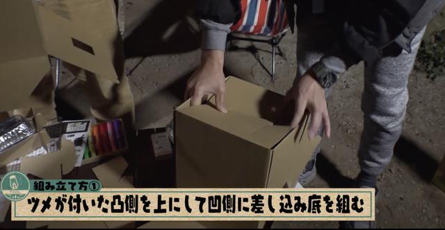 画像1: 出典:YouTube「ハピキャンチャンネル」