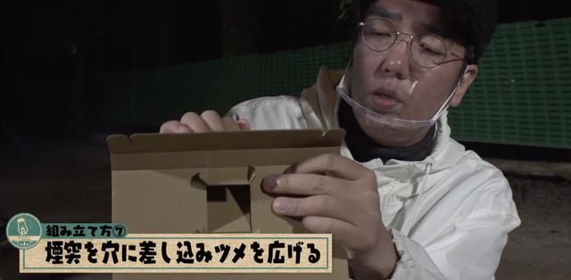 画像7: 出典:YouTube「ハピキャンチャンネル」