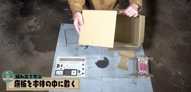 画像2: 出典:YouTube「ハピキャンチャンネル」