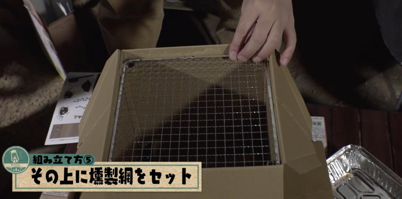 画像5: 出典:YouTube「ハピキャンチャンネル」