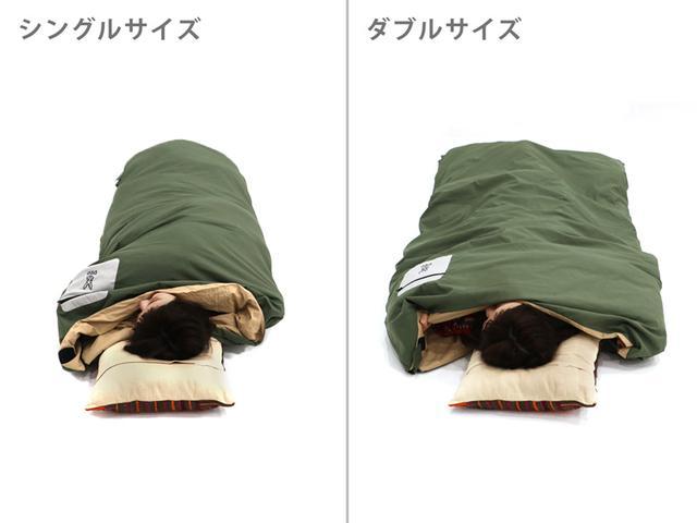 画像5: 家で使っている掛け布団をキャンプに持っていこう!