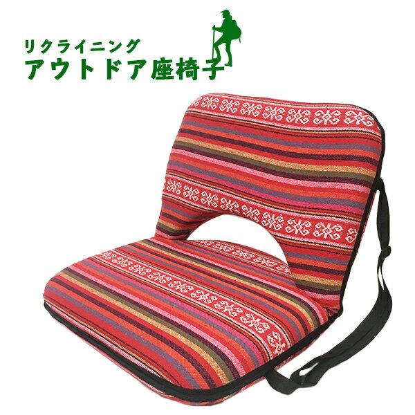 画像3: 【キャンプ・アウトドア座椅子】 座椅子のレビューとおすすめ5選! キャンプを快適に過ごそう◎