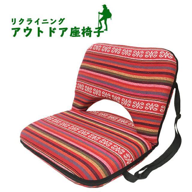 画像3: 『アウトドア座椅子』を導入してお座敷スタイルを完全制覇! 超快適なキャンプ体験を楽しもう
