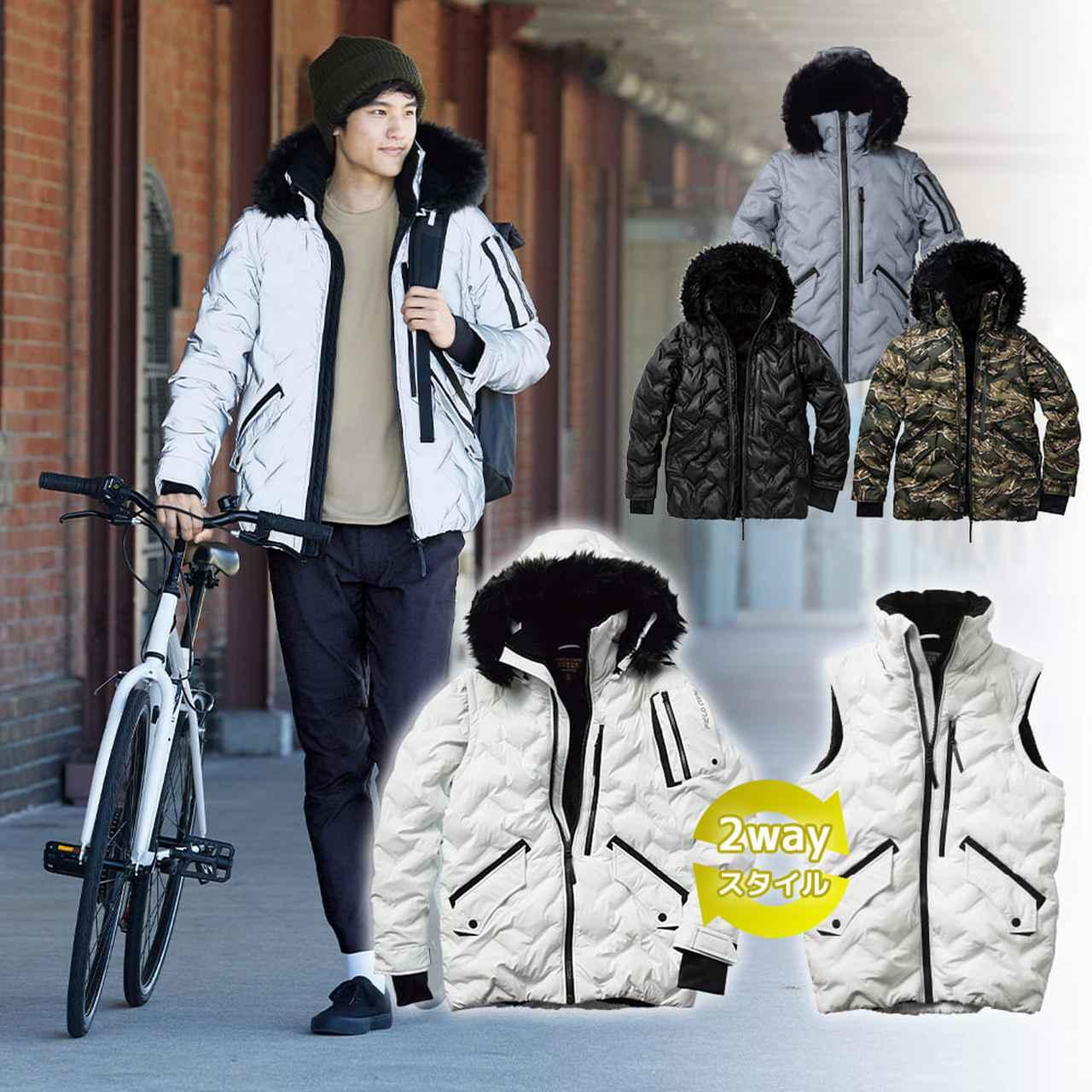 画像3: 【公認ワークマン女子サリー】今冬もまだ間に合う! オンラインで在庫がある、おすすめ防寒ウェア6選を紹介