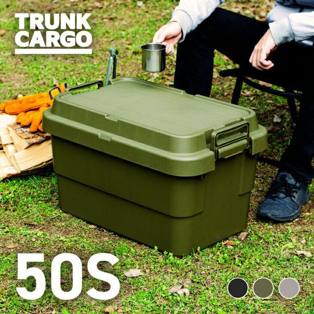 画像3: おこもり冬キャンプに!テント内をおしゃれにするおすすめアイテム10選 ニトリの丸太クッションなど