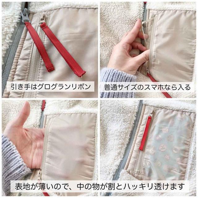 画像: ライター作成&撮影 胸ポケット部分