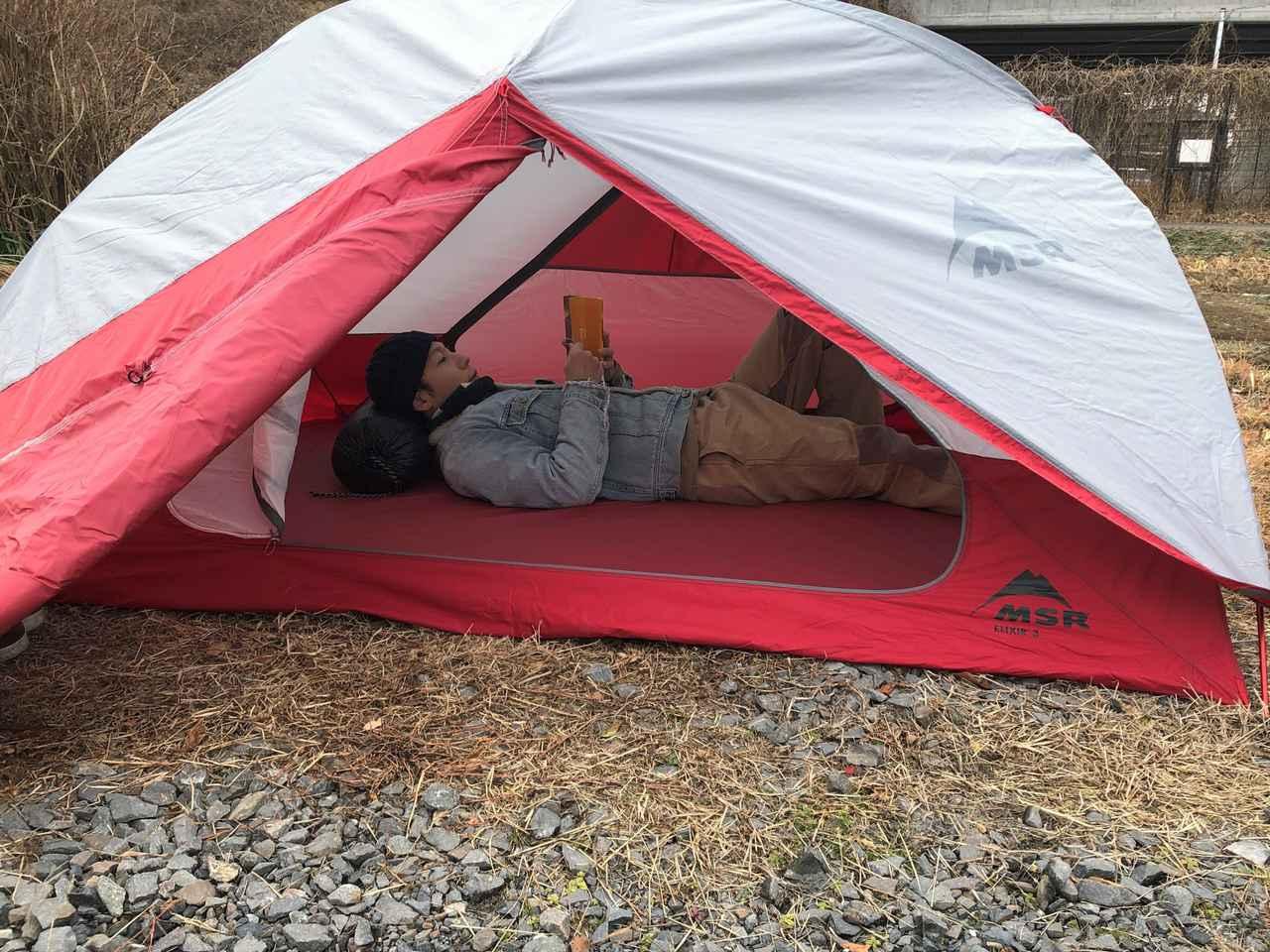 画像1: 【エリクサー3】メリット①広々としたスペースでソロキャンプにも便利