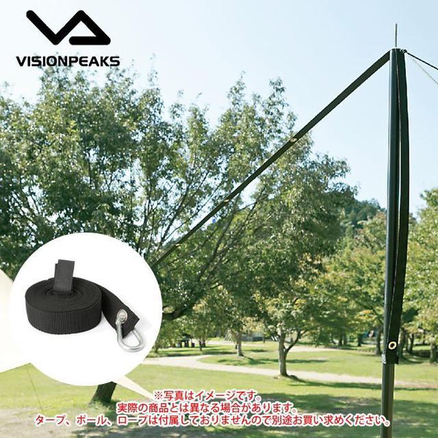 画像1: 【小川張りの方法】テントとタープの連結に挑戦しよう! メリットやデメリットもご紹介