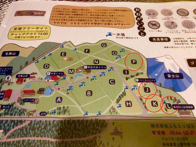 画像: 富士山により近いエリアもトイレが新設されたのでおすすめ:P・J・K・L