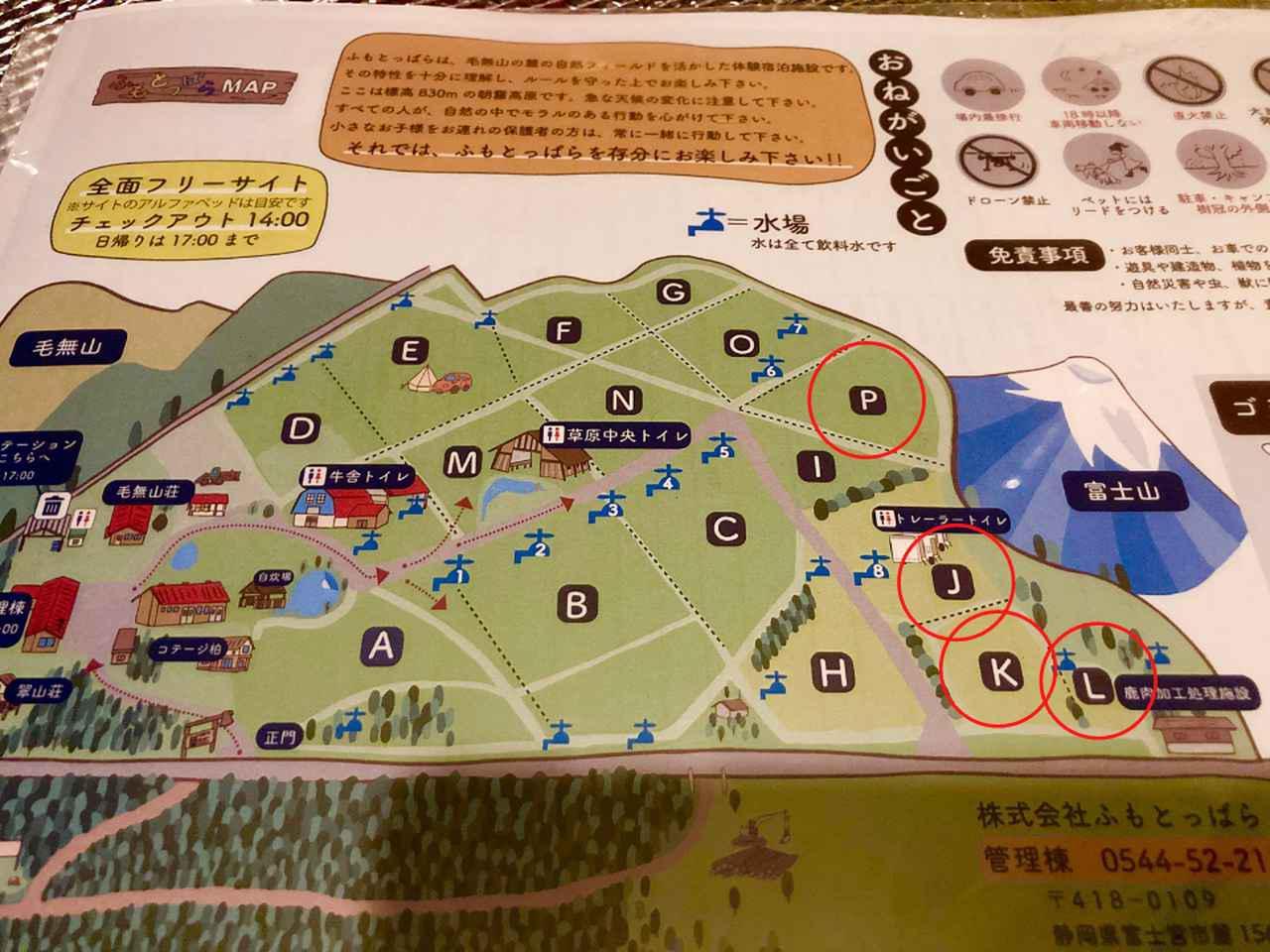 画像: 日の出ポイント3:日の出は富士山により近いエリアがおすすめ! トイレが新設!
