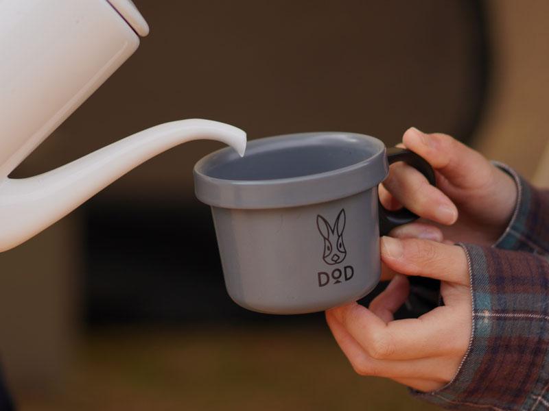 画像1: コーヒー一杯を飲むのにちょうど良い240ml容量!