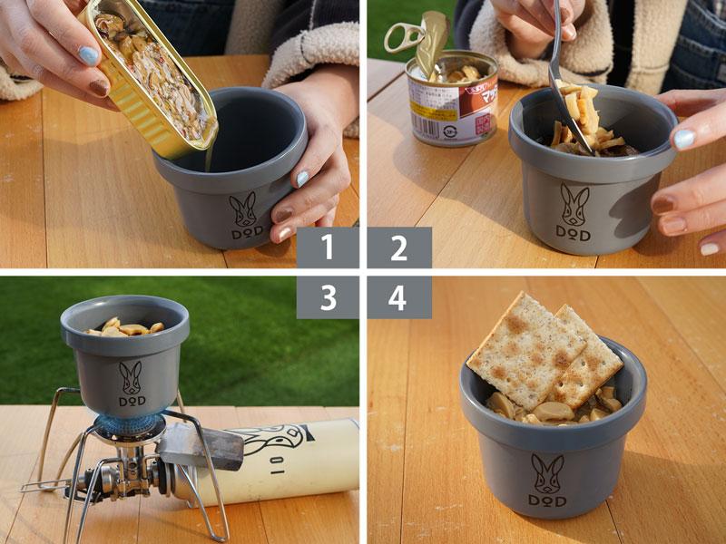 画像4: コーヒー一杯を飲むのにちょうど良い240ml容量!