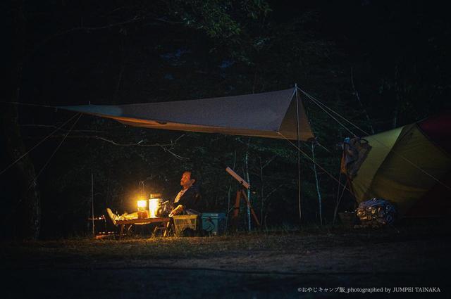 画像4: 写真提供:おやじキャンプ飯