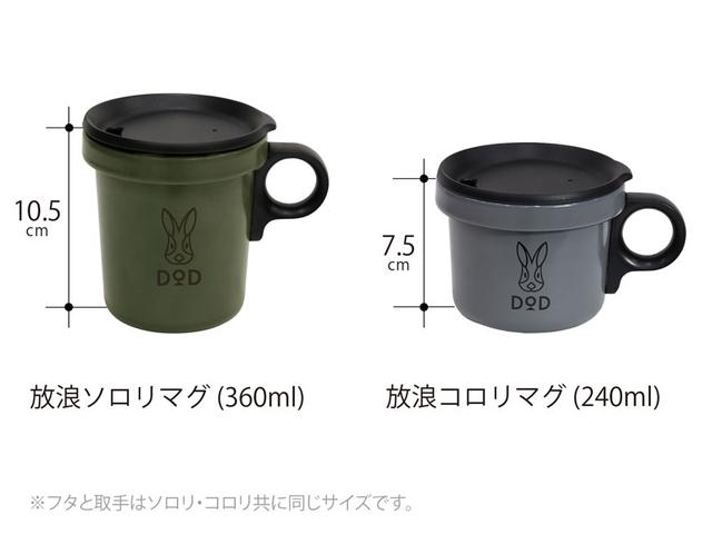 画像2: コーヒー一杯を飲むのにちょうど良い240ml容量!