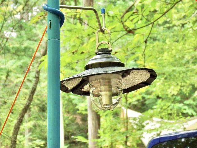 画像: 【100均DIY】LEDランタンシェードを簡単手作り!ベアボーンズ ビーコンライトをカスタム化! - ハピキャン(HAPPY CAMPER)