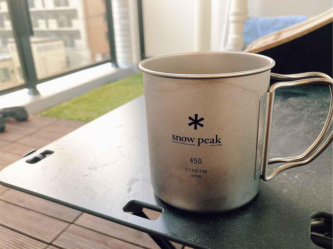 画像: 【スノーピークマグカップ】チタンシングルマグは軽量・折り畳み可能で持ち運びにGOOD - ハピキャン(HAPPY CAMPER)