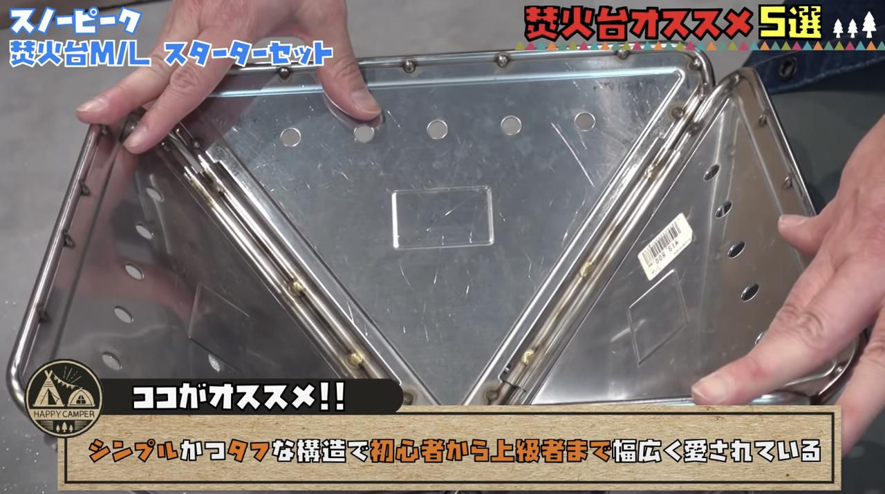 画像6: 出典:「ハピキャンチャンネル」by YouTube