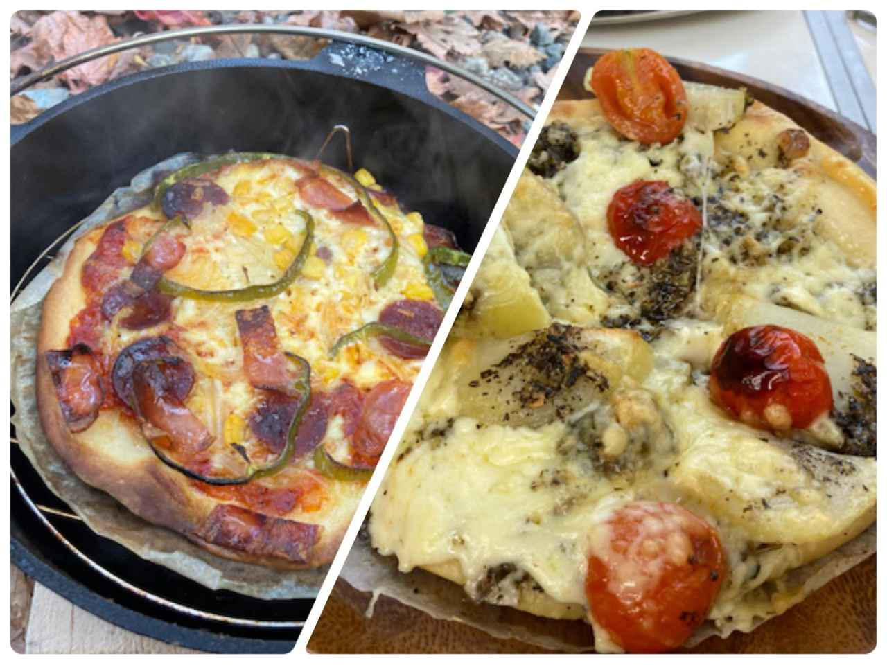 画像: ニトリのダッチオーブンで炭火焼ピザ! ソースや生地も手作りの本格ピザの作り方 - ハピキャン(HAPPY CAMPER)