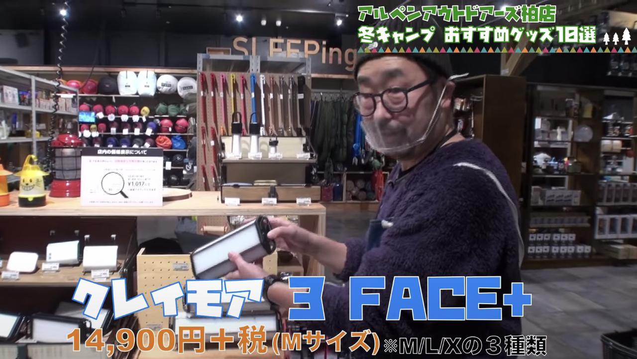画像5: 出典:「ハピキャンチャンネル」by YouTube