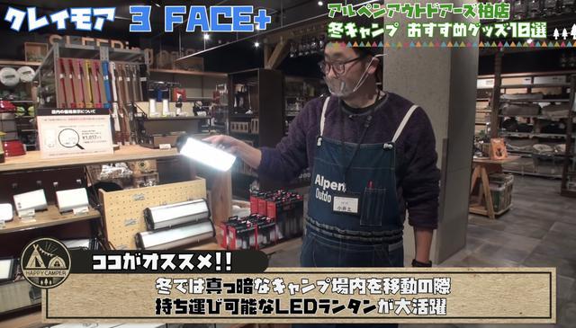 画像7: 出典:「ハピキャンチャンネル」by YouTube