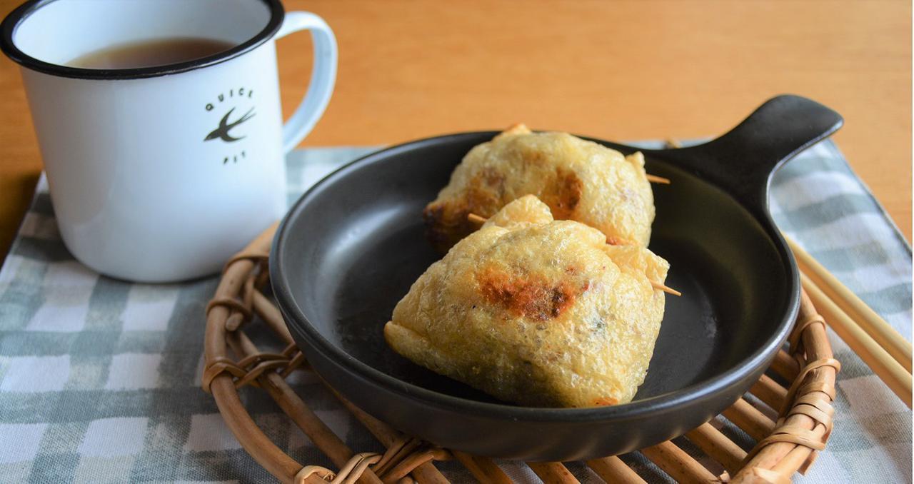 画像: 【お餅消費レシピ】正月に余ったお餅がおいしいおやつに! 簡単活用レシピをご紹介! - ハピキャン(HAPPY CAMPER)