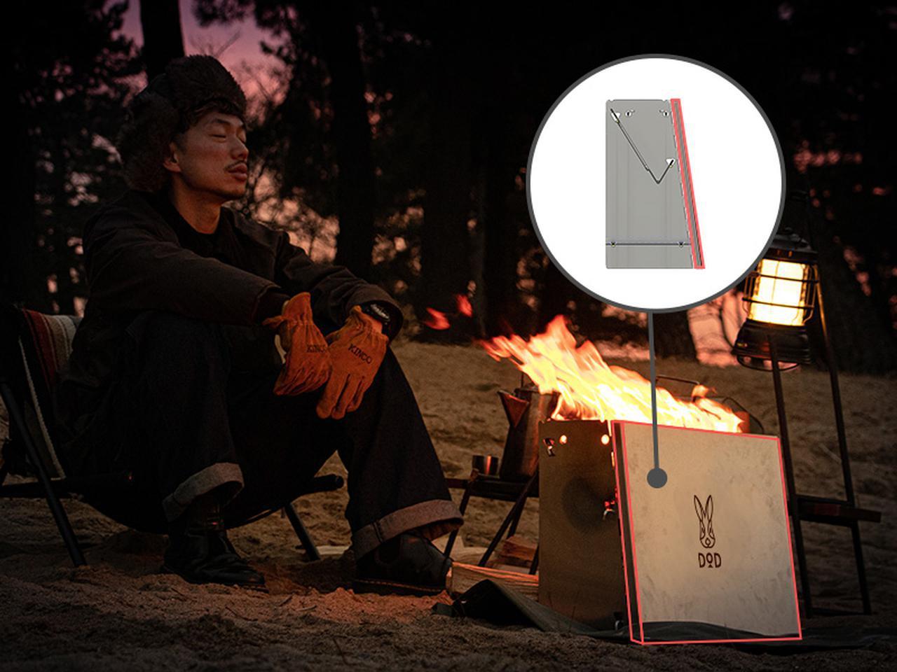 画像1: 焚き火の熱を存分に感じる、暖かさに特化した焚き火台