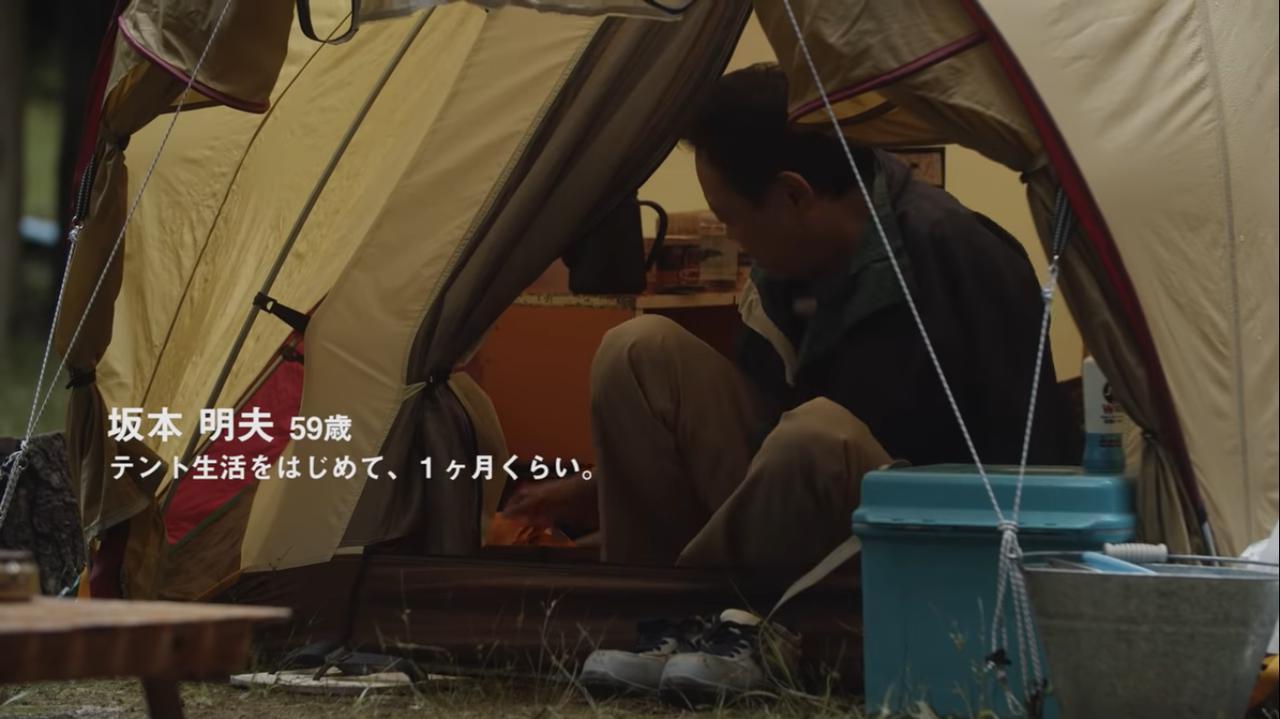 画像1: 「おやじキャンプ飯 第二話より」 www.youtube.com