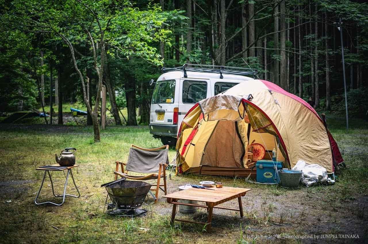 画像3: 「写真提供:おやじキャンプ飯」