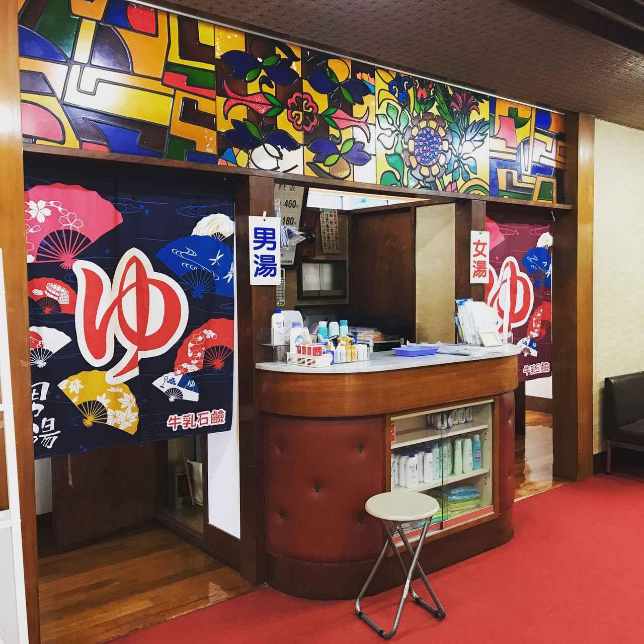 画像: 昭和レトロブーム到来!? 若者の間で大人気!伝統と最先端を融合させた最強のお風呂「銭湯」