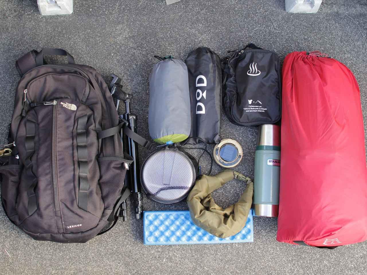 画像: 【ソロキャンプ初心者必見】パッキングのコツを伝授! おすすめ軽量化アイテムも紹介 - ハピキャン(HAPPY CAMPER)