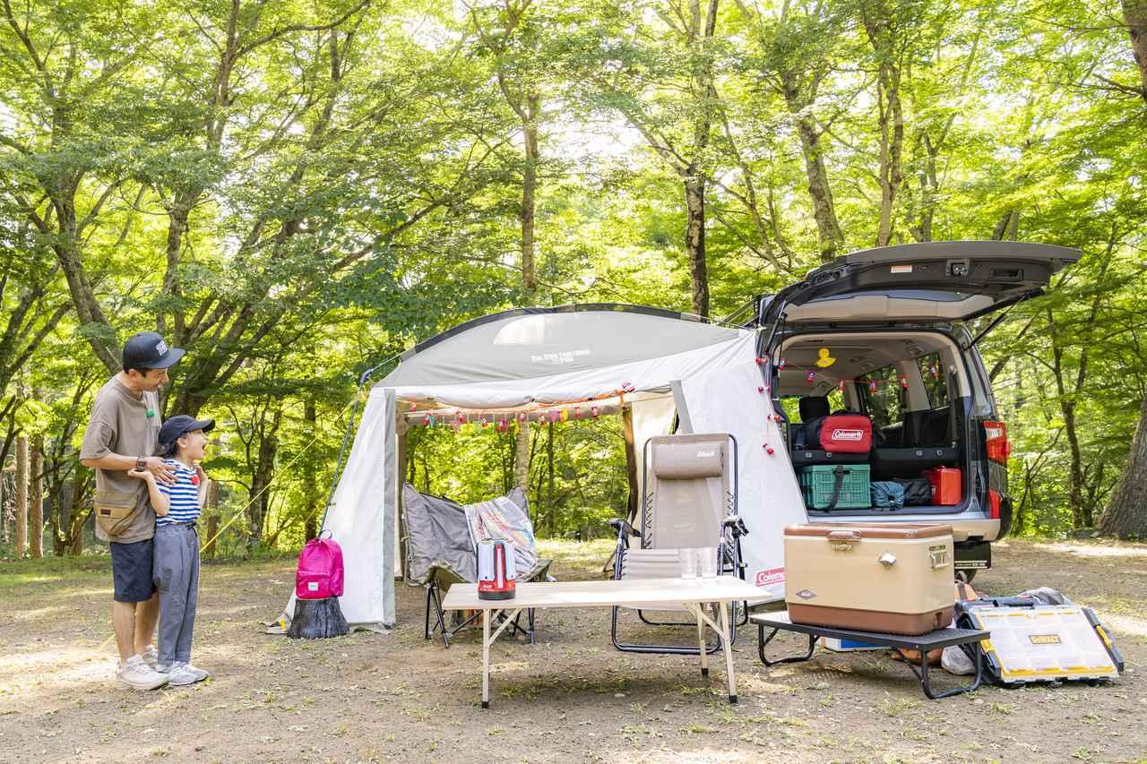 画像: Coleman(コールマン)presents『タケトのパパキャン』初めてのキャンプでも安心★便利ギアを使ってファミリーキャンプ(第一弾) - ハピキャン(HAPPY CAMPER)