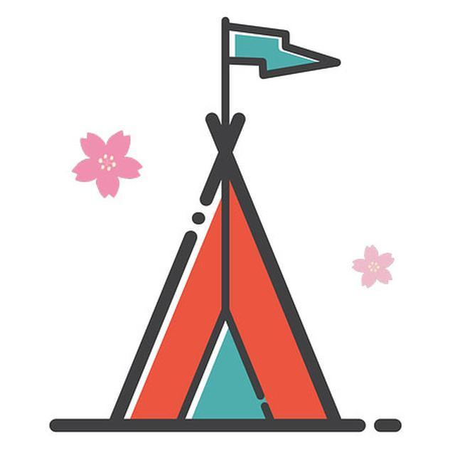 画像1: 櫻宮