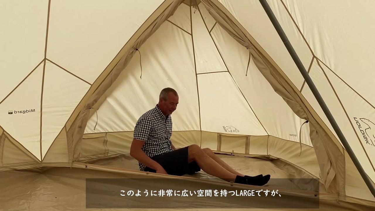 画像: ノルディスクの新作テントその3:ミッドガルドアネックス(連結型)