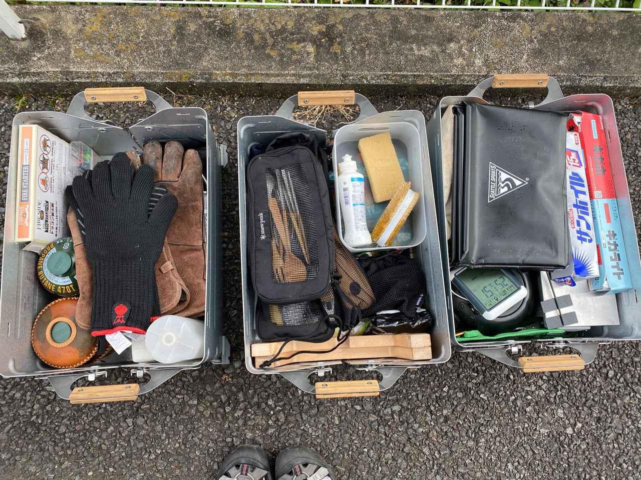 画像2: 5人家族キャンプの収納&積載のコツ! スノーピークのシェルフコンテナが優秀 収納テクをご紹介 - ハピキャン(HAPPY CAMPER)