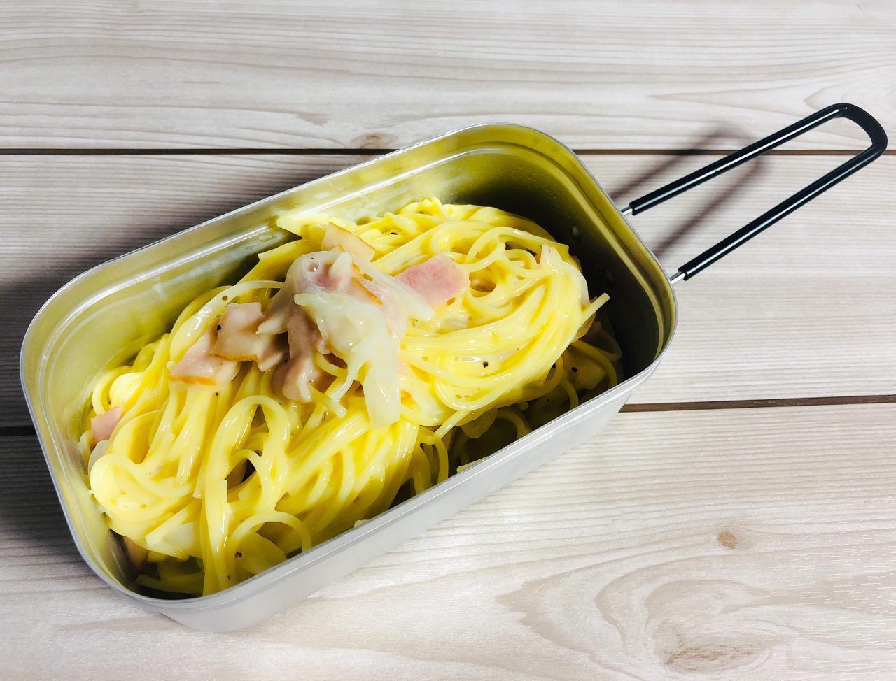 画像: 【簡単レシピ】メスティンを使った料理3選を紹介! カルボナーラ・チキンライスなど - ハピキャン(HAPPY CAMPER)
